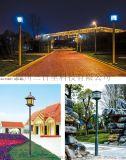达州庭院灯报价 成都庭院灯厂家优势