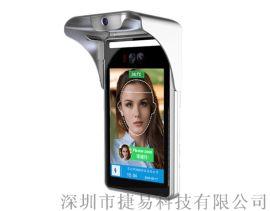 8寸人脸识别测温门禁考勤一体机, 支持刷卡、二维码