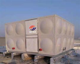 不锈钢水箱 普通方形不锈钢生活水箱