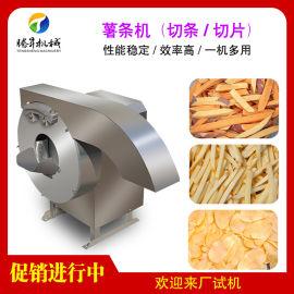 自动萝卜切条机 切薯条机 高速木瓜切丝机