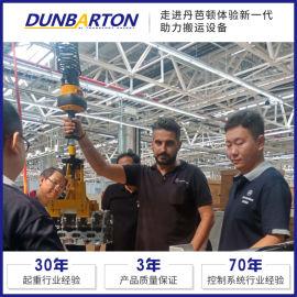 折臂式AI智能提升机 立柱式智能折臂吊