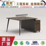 现  公桌胶板桌简约二人组合桌 海邦家具2863款