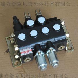 ZS10-2系列分片式液压多路阀