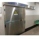 广东医院自动门 加厚铅板防电离 防护医院自动门