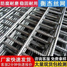 钢筋焊接网片带肋螺纹钢筋网地暖防裂钢丝网