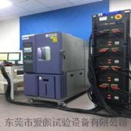 三箱气体式冷热冲击机试验机 三槽式高低温冲击试验箱