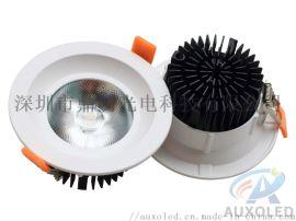 10-15W冷锻铝质散热体 COB LED筒灯