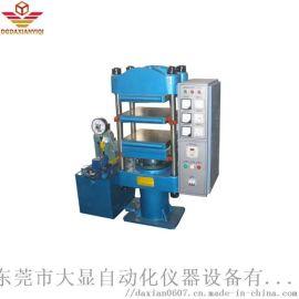 橡胶平板硫化机 ,无转子硫化仪
