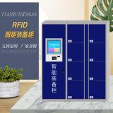 天津智能装备保管柜哪家好36门指纹智能装备柜定制