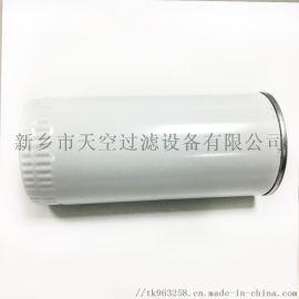 工程机械油水分离器R120T 天空供应