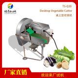 臺式小型切菜機 切蔥花機 橙皮切絲機