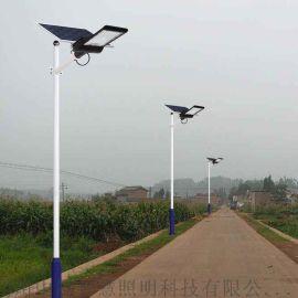 四川成都厂家直销定制户外一体化太阳能路灯