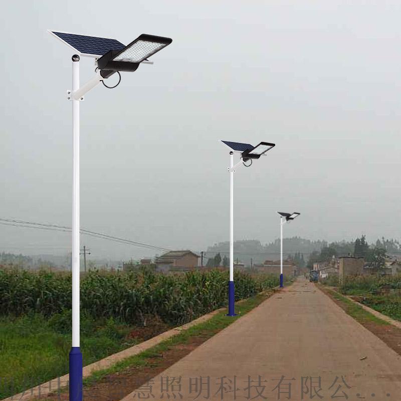 四川成都廠家直銷定製戶外一體化太陽能路燈