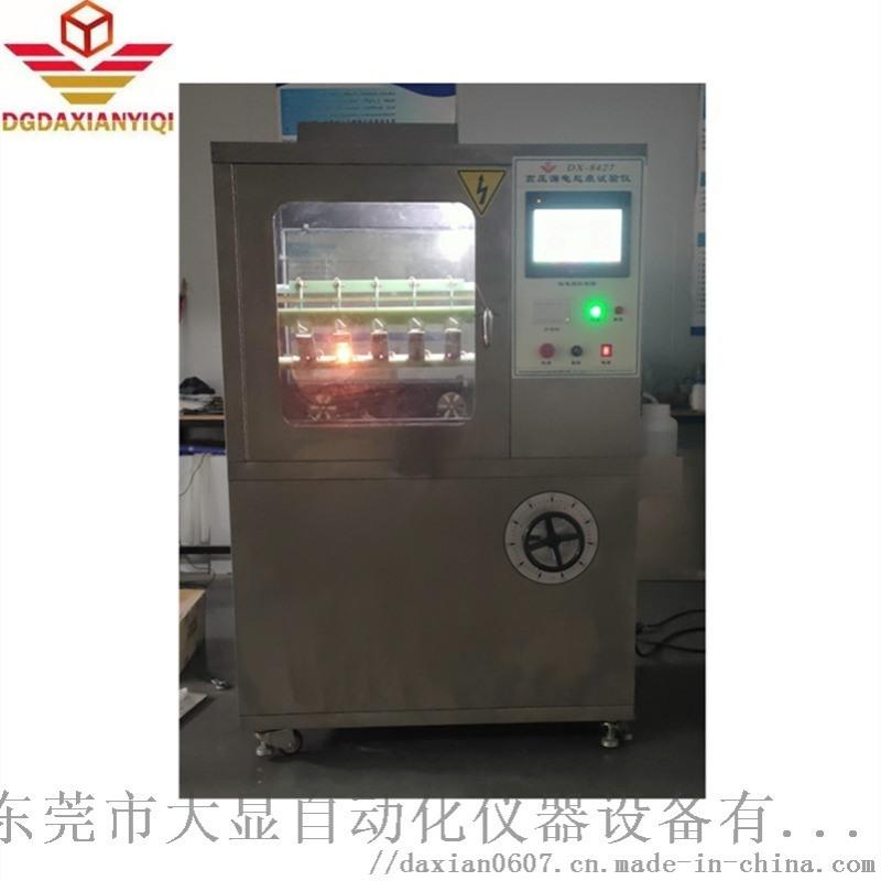 漏电起痕试验机高压 耐电痕化