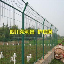 成都公路防护网 成都护栏网 成都围栏网 护栏网现货