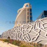 南懷瑾書院雕刻鋁單板 藝術雕花穿孔鋁孔鋁板