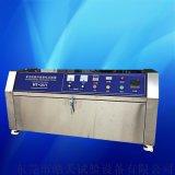 紫外光试验机 紫外光照试验箱由电脑智能控制