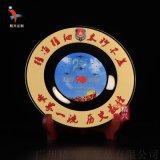 銅質獎牌辦公擺件紀念盤 紀念金屬銅盤訂製 廣州銅盤