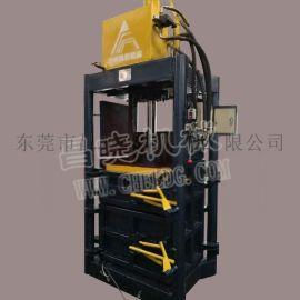 小型废纸打包机 昌晓机械设备 塑料打包机
