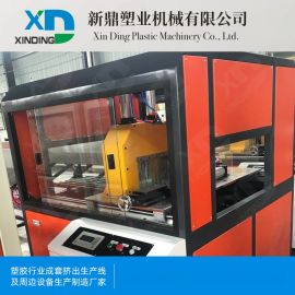 江苏厂家定制管材挤出生产线 管材生产线单螺杆挤出机