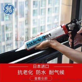 GE/东芝多功能室内外通用玻璃胶381 环保密封胶 白色透明