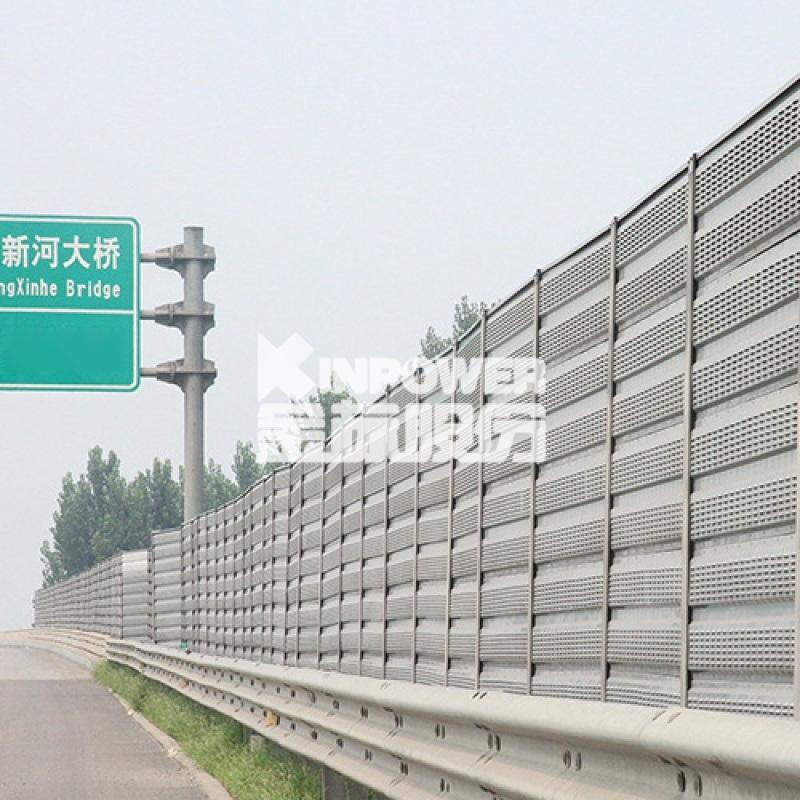 聊城莘縣高速公路聲屏障製造廠家歡迎來廠考察