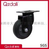 重型型鍍鋅黑色ER腳輪