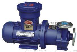 厂家CQ型304不锈钢磁力泵化工泵耐腐蚀无泄漏泵