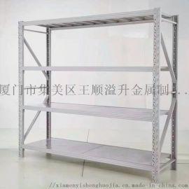 厦门全新多层仓储货架 金属仓库库房置物架 组合铁架