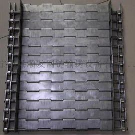 厂家直销304不锈钢链板 耐高温烘干机链板可定做输送机 传送链板