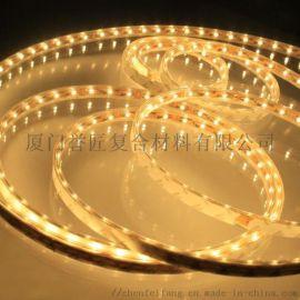 LED软灯条胶水晶胶AB胶水透明胶防水胶