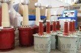 熔噴布靜電駐極設備靜電發生器