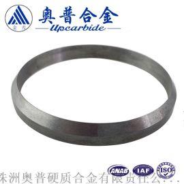 硬质合金圆环 钨钢油盅环 油墨环切刀 移印刮刀