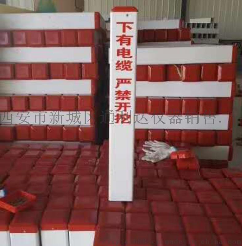 西安電力電纜標誌樁 示樁