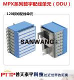 MPX529-DYSS1 120歐姆卡接式模組