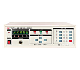 常州扬子直流低电阻测试仪YD2511A