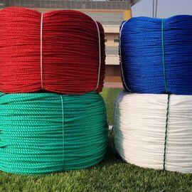 捆绑绳帐篷绳晾衣绳彩色绳子