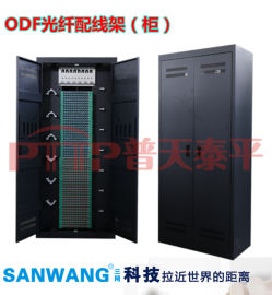 720芯光纤配线柜/架(ODF)