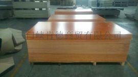 电木板,胶木板、 醛层压纸板
