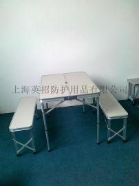 户外联体桌椅 铝合金折叠桌椅