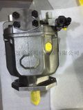 【供应】A7VO28DRG/61R-PZB01-S液压泵