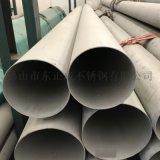 梅州不锈钢无缝管,304不锈钢工业管
