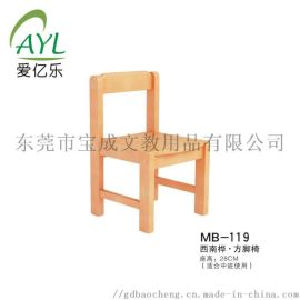 幼儿实木家具
