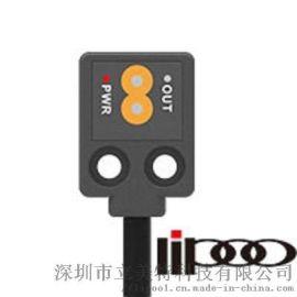 立浦传感器 光电一体化传感器 NKM系列