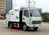 國五藍牌凱馬4方壓縮垃圾車