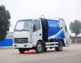 國六藍牌壓縮垃圾車   凱馬4方垃圾車