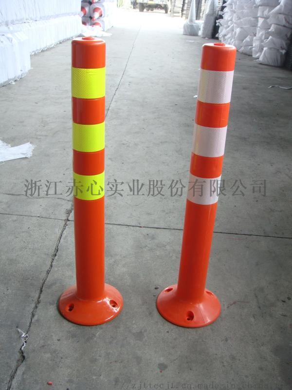 厂家生产高75cm反光弹性警示交通设施标志柱