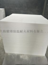 上海骏瑾厂家直销窑炉保温炉  高密度硅酸钙板