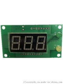 電焊機數顯表LN-A056/5133/5137
