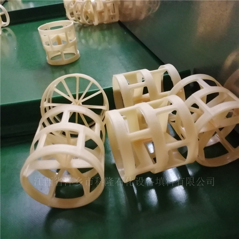 增強RPP鮑爾環填料耐溫度高空分裝置塑料鮑爾環